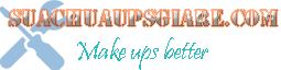 UPS Toàn Tâm